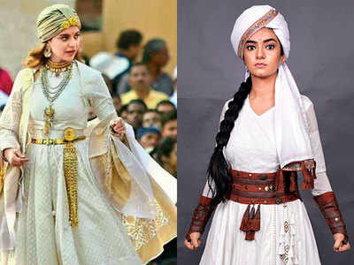 Manikarnika now heads to TV