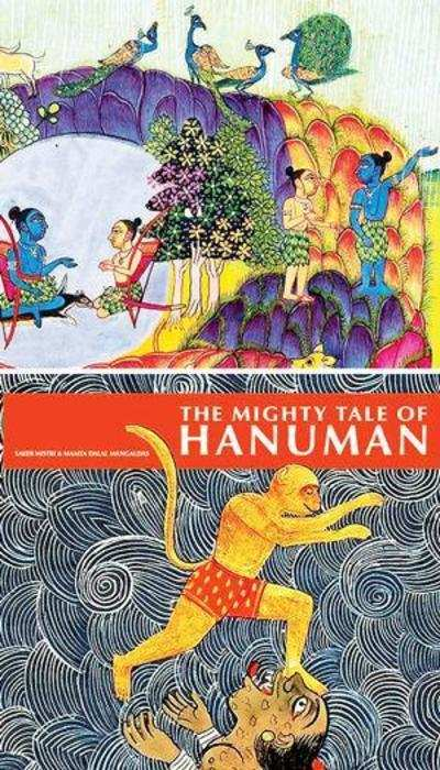 Mirror loves: The mighty tale of hanuman