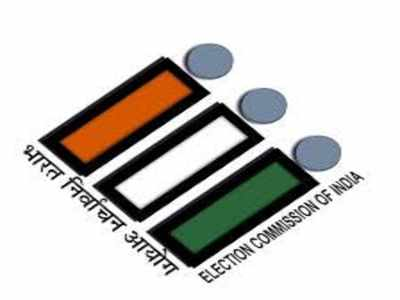 Election Commission transfers another IPS officer in Andhra Pradesh