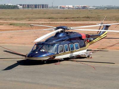 Return unutilised air assets: Aero Club