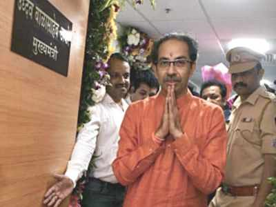 Uddhav Thackeray-led govt wins floor test easily in Maharashtra Assembly