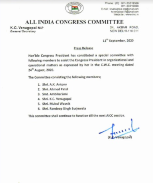 In a major reshuffle in Congress, senior party leader Ghulam Nabi Azad has been axed from his post of general secretary, while Randeep Surjewala has been included in the six-member committee that advises Congress president.
