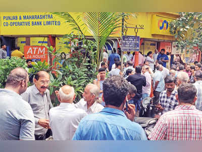 PMC Bank crisis: HC asks RBI what steps it has taken to protect depositors
