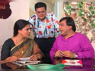 Shrimaan Shrimati returns to the small screen after 24 years