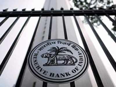 RBI maintains status quo on interest rates