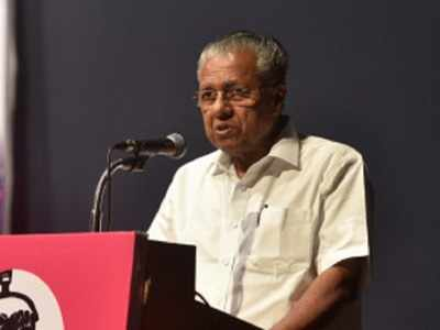 Pinarayi Vijayan condoles death of TP murder case convict PK Kunhananthan