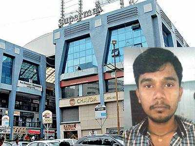 Gold bars worth Rs 11lakh go missing from showroom