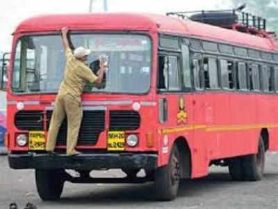 MSRTC buses to ferry students to exam centres