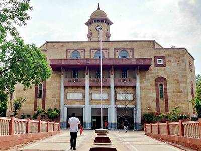 GTU, GU postpone December exams
