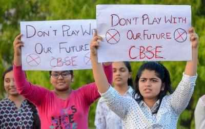 CBSE Paper Leak: Angry teachers hit out at system glitches