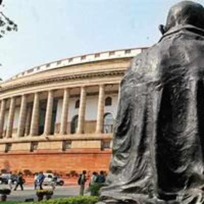 Paisa over Parliament