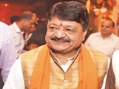 Kolkata: Several top BJP leaders arrested ahead of pro-CAA rally