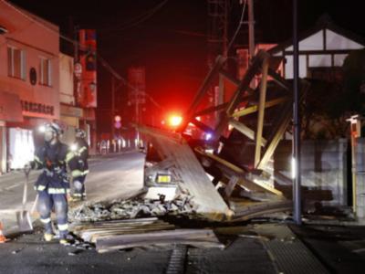 Japan: 7.1 magnitude earthquake hits off Fukushima Prefecture