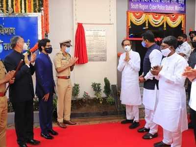 Mumbai: CM Uddhav Thackeray inaugurates five new cyber police stations