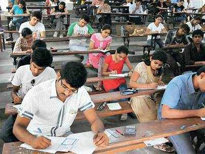 GTU to hold MCQ exams to evaluate papers fast