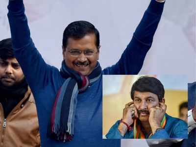 Delhi Election Result 2020: Not only Arvind Kejriwal-led AAP but Twitter memes are also the winner