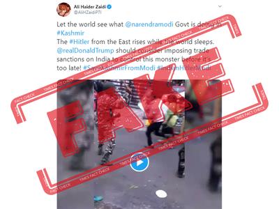 Fake alert: Pakistan minister tweets manipulated video alleging atrocities in Kashmir