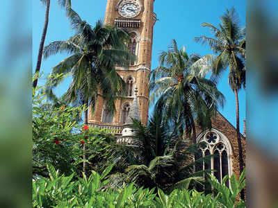 LLB admission deadline extended for Mumbai University students