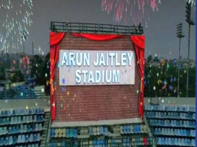DDCA renames Feroz Shah Kotla as Arun Jaitley stadium, stand named after skipper Virat Kohli