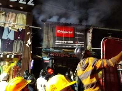 Fire breaks out at hardware shop in Thane's main market and in Mahim's Naya Nagar
