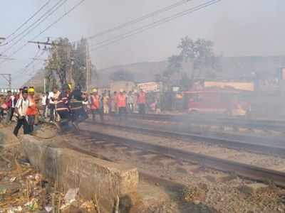 Mumbai local: Fire near Kalwa station, slow moving traffic on Central Railway disrupted