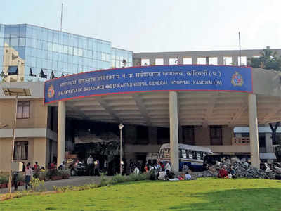 BMC Hospital told to pay Rs 2l each to three patients for rat bites