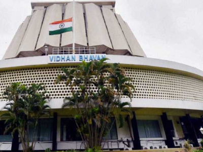 Maharashtra Assembly ratifies 126th Constitution Amendment Bill