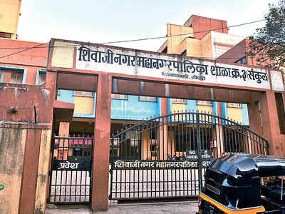 BMC to raise number of schools up to 10th standard