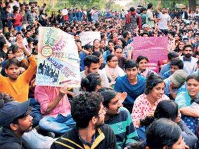 Stop bullying JNU students