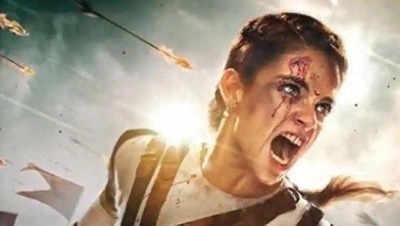 Manikarnika teaser: Kangana Ranaut looks fierce
