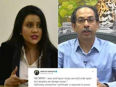 Amruta Fadnavis attacks Uddhav Thackeray-led Maharashtra government for not reopening religious places