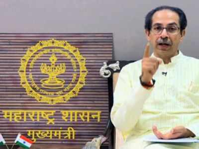 I am not Donald Trump and can't see my people suffering, says Uddhav Thackeray