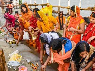 Chhath Puja 2019: Date, Timing, Puja Muhurat and Significance