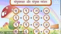 Best Learning Video For Kids In Hindi |Hindi Alphabets - Sayuktakshar