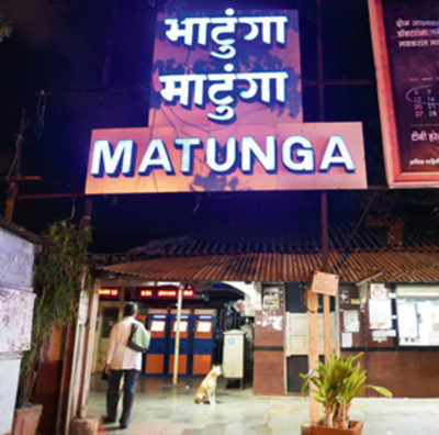 Matunga is now first all-women station of city