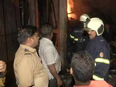 Mumbai: Fire breaks out at warehouse in Sion