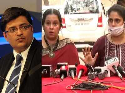 Anvay Naik's family welcomes Arnab Goswami's arrest, says 'we have waited for long, we just want justice'