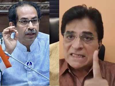 CM Uddhav Thackeray didn't disclose 19 houses in Alibaug in his election Affidavit: Kirit Somaiya