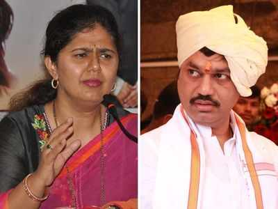 Pankaja Munde, Dhananjay Munde share stage for the first time after Maharashtra Assembly elections