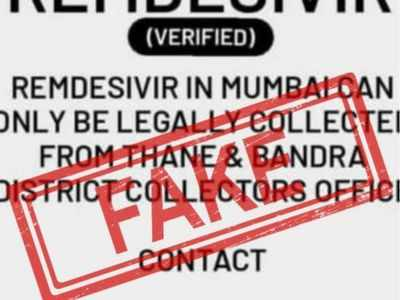 BMC asks not to fall for fake news; quashes reports about Remdesivir distribution