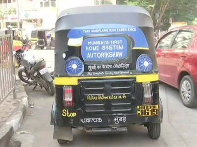 From washbasin to desktop monitor, Mumbai's first 'home system' autorickshaw has it all