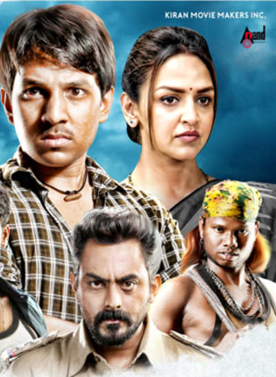 Movie Review: C/O Footpath 2