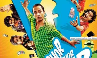 Film review:  Chor Chor Super Chor