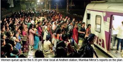 Women queue up to board five Andheri-Virar locals, inspiring men to join in