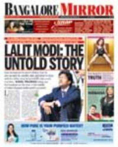 Lalit Modi: The untold story