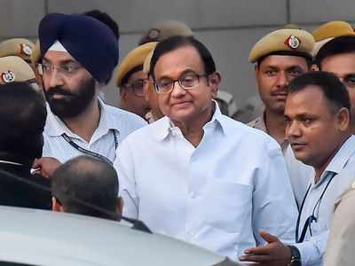 SC refuses pre-arrest bail to P Chidambaram in INX Media case