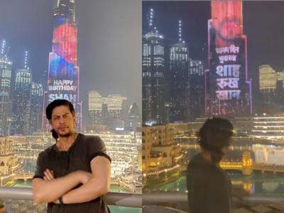 Burj Khalifa lights up to celebrate Shah Rukh Khan's birthday; Karan Johar shares a video