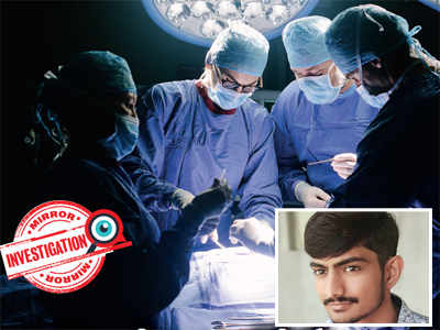Gujarati hearts for transplant get wasted  due to lack of policy and infrastructure