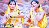 Latest Bhojpuri Song 'Milela Bhola Bhangiya Mein Kawan Maja' Sung By M.K. Singh