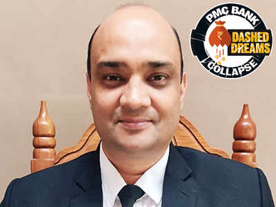 Special public prosecutor to handle PMC Bank case